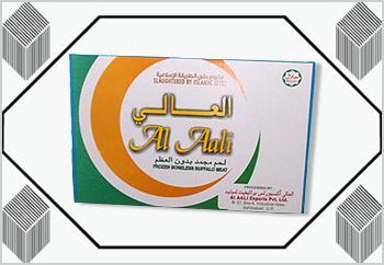 Halal Meat Exporters